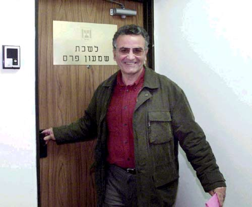 Nissim Zvili. (Photo: Yedioth Ahronoth Archives)