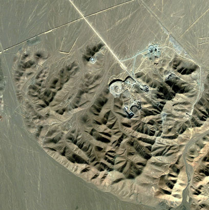 Satellite image of nuclear plant in Fordo (Photo: AFP)