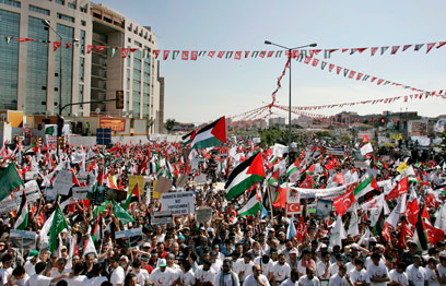 Anti-Israel protests in Istanbul (Archive photo: AP)