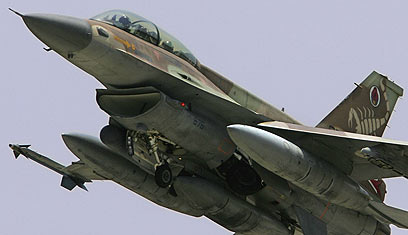 F-16 fighter jet (Photo: Getty Images)