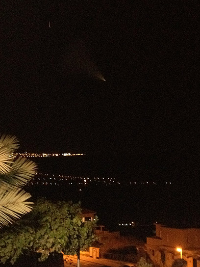 UFO photographed by Ynet reader (Photo: Limor Avivit)