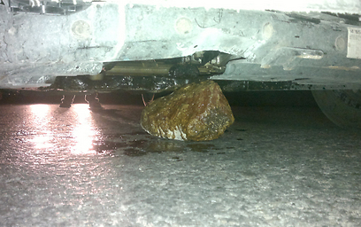 Rock meant to cause car crashes (Photo:Yair Shohan, Tazpit News Agency)