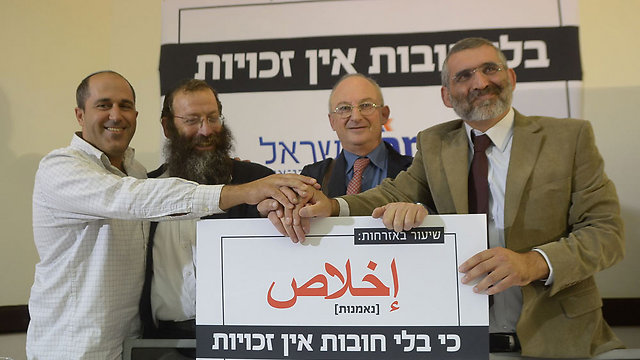 Baruch Marzel (second from the left) with Aryeh Eldad (second from the right) and Michael Ben Ari (right) launching the Otzma LeYisrael Party campaign with the word 'Loyalty' in Arabic and the slogan: 'There are no rights without duties' (Photo: Uriya Tadmor)