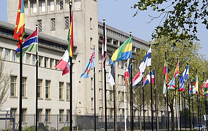 The International Criminal Court in The Hague. (Photo: Shutterstock) (Photo: Shuttershock)
