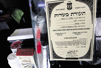 The kashrut industry, which generates at least tens of millions of shekels a year, is one of the most corrupt industries in Israel (Photo: Avi Moalem)