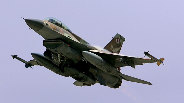 IAF F-16 fighter jet (Photo: GettyImages/File)