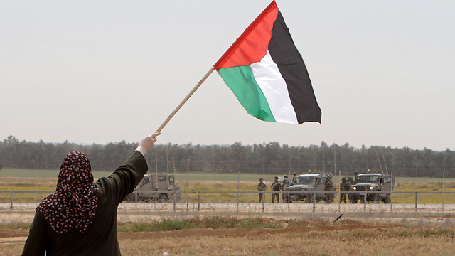 The Palestinian flag (Photo: AFP)