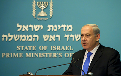 Netanyahu fears isolation as much as Iran (Photo: Avi Ohayon, GPO) (Photo: Avi Ohayon, GPO)