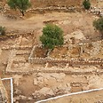 Photo: Sky View, courtesy of Hebrew University and Israel Antiquities Authority