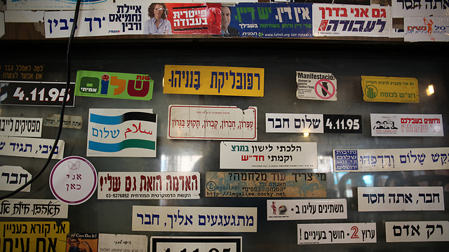Political stickers on cafe wall (Photo: Lea Goldman Holterman)