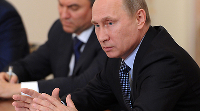 Obama to discuss Russian offer with Putin (Photo: AP)