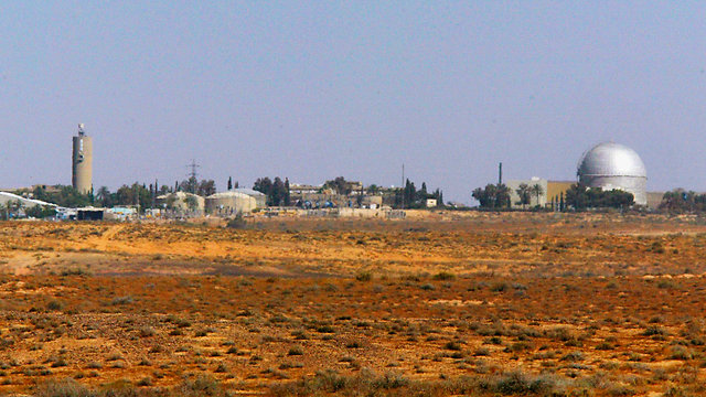 The Dimona nuclear reactor (Photo: Getty ImageBank) (Photo: Getty Imagebank)