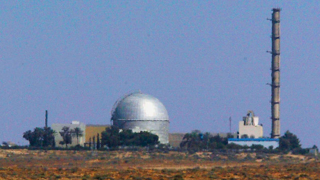 Nuclear reactor in Dimona (Photo: Getty Imagebank) (Photo: Getty Image Bank)