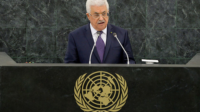 PA President Abbas speaking in front of the UN General Assembly (Photo: EPA) ((Photo: EPA))
