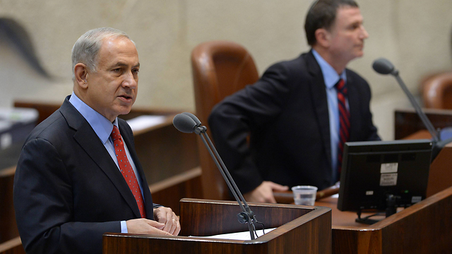 PM Netanyahu addressing Knesset (Photo: Amos Ben Gershom, GPO)