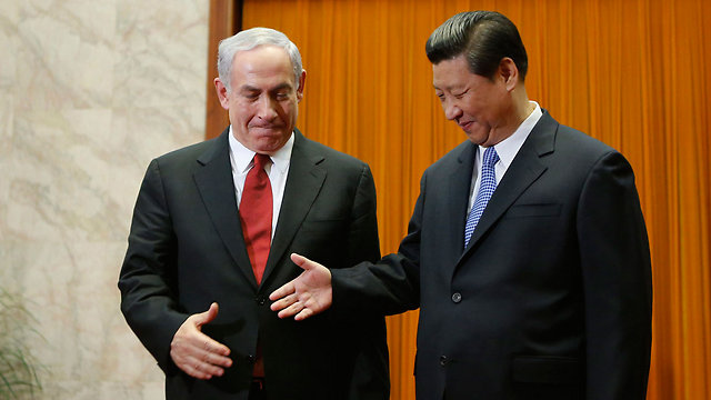 Prime Minister Benjamin Netanyahu with Chinese President Xi Jinping (Photo: AFP) (Photo: AFP)