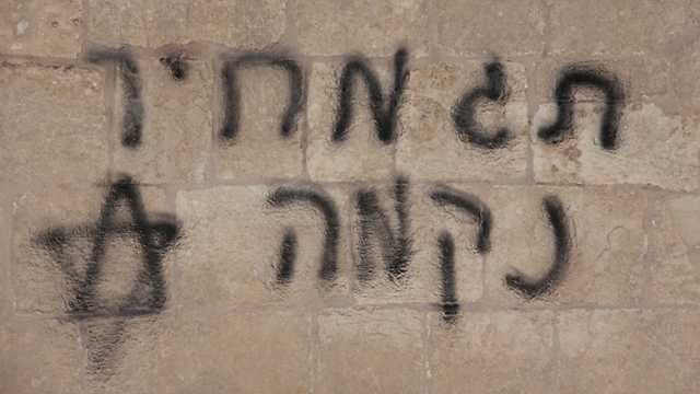 Price tag, archives (Photo: Alaqsa Foundation News)