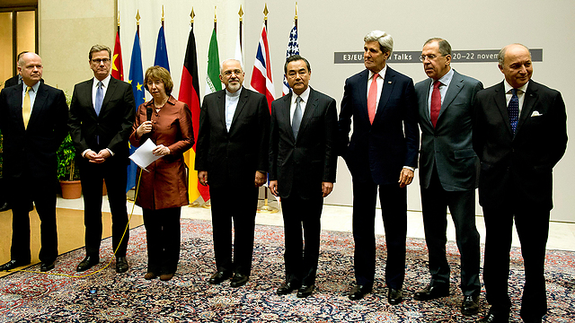 World powers announce deal with Iran (Photo: AP) (Photo: AP)