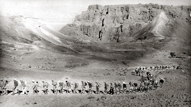 Members of Working Youth on journey into Masada's secrets, 1942