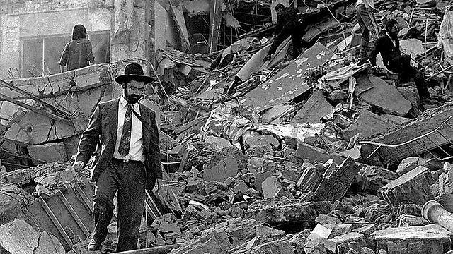The scene of the 1994 attack (Photo: AFP) (Photo: AFP)