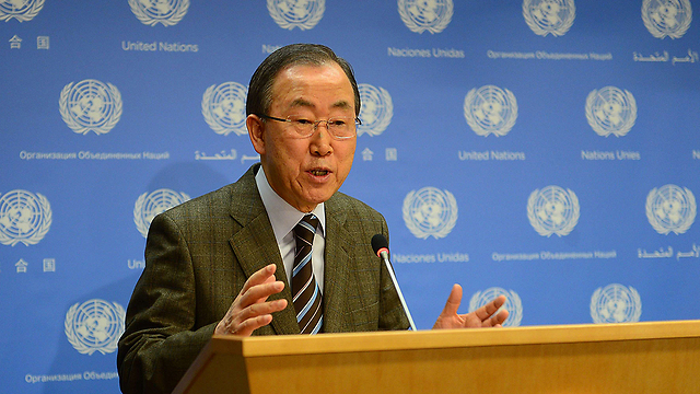 UN Secretary General Ban Ki-moon (Photo: AFP)