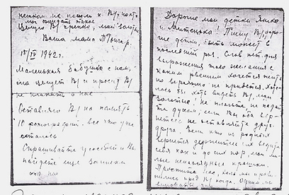 Tomer and Aharon Guntser's letter to their sons a day before they were murdered. 'If you are still alive, it is a sign that you will continue to live' (Photo: Yad Vashem Archives)