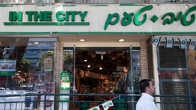 Tel Aviv supermarkets will be permitted to remain open on Shabbat (Photo: Benny Doutsh)