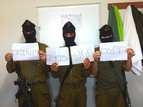 'Soldiers don't evacuate settlements' (Photo: News 0404)