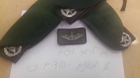 'Border Police fighters also won't evacuate Jews :)' (Photo: News 0404)