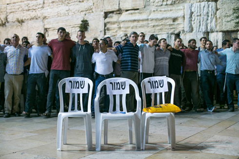 A prayer rally at the Western Wall (Photo: Ohad Zwigenberg)