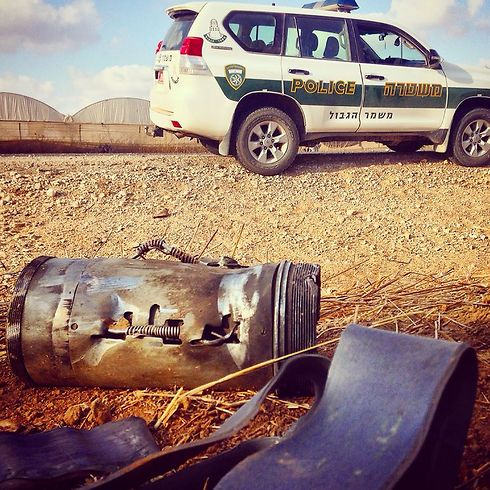 Remnants of a rocket in Netivot (Archive Photo: Police Department Spokesperson)