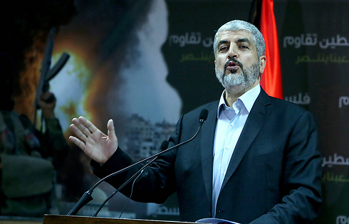 Hamas political leader Khaled Mashal (Photo: AFP)