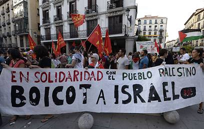 Anti-Israel protest in Madrid, August 2014 (Photo: AFP) (Photo: AFP)