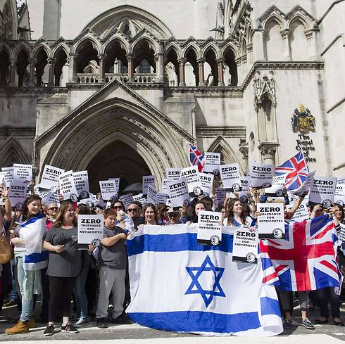 Protest against anti-Semitism in London (Photo: AFP) (Photo: AFP)
