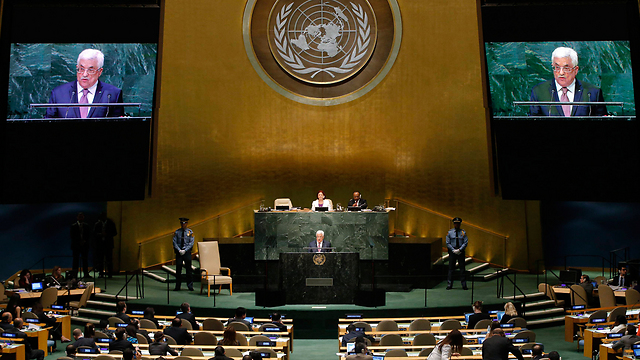 Mahmoud Abbas speaking at the UN General Assembly (Photo: Reuters)