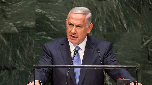 Prime Minister Benjamin Netanyahu. 'May he continue to keep the Jewish spark alive' (Photo: AFP)    (Photo: AFP)