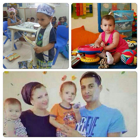 Netanel Arami with his wife and children.