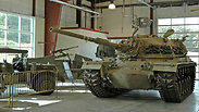 Photo courtesy of Museum of American Armor