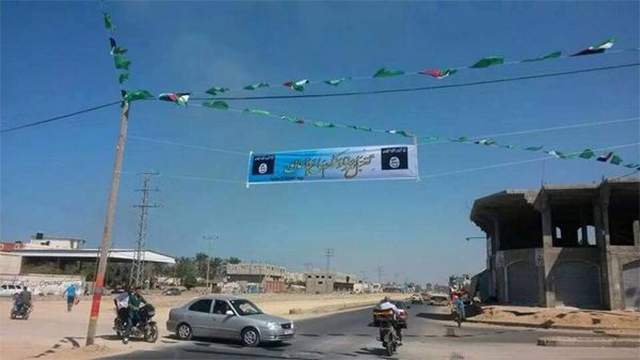 ISIS banner flying in the Gaza Strip