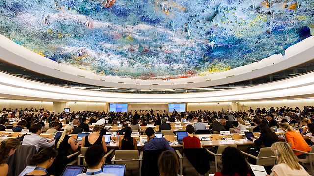 The United Nations Human Rights Council (Photo: AP)