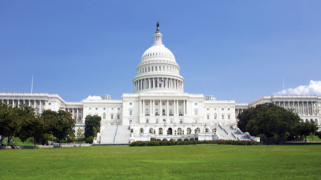 United States Capitol (Photo: Shutterstock)