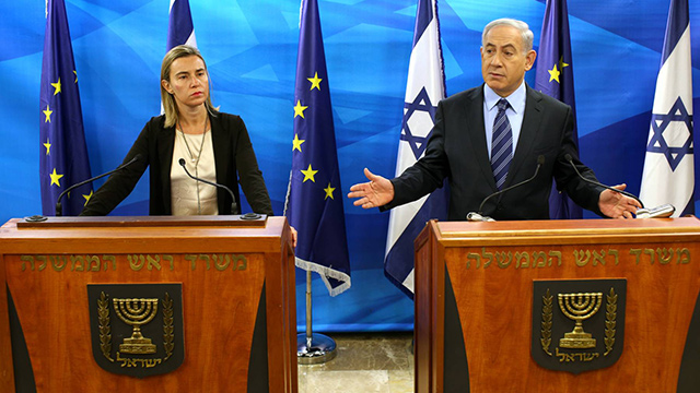 Benjamin Netanyahu and EU foreign policy chief Federica Mogherini (Photo: Amit Shabi) (Photo: Amit Shaabi)