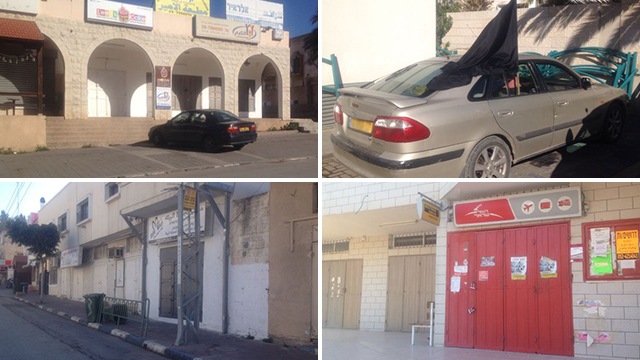 Closed businesses and black flags: Strike in the Arab sector.