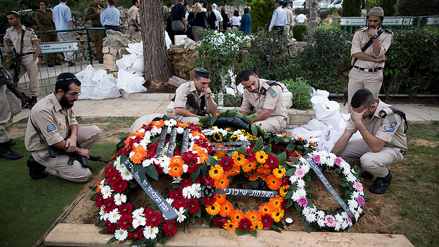 Funeral for IDF soldier Almog Shiloni murdered by a terrorist while he was off duty (Photo: EPA) (Photo: EPA)