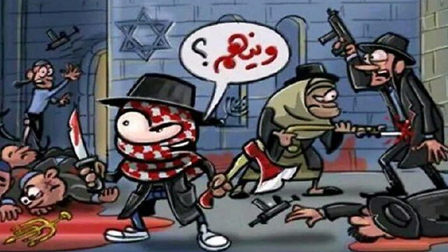 A caricature depicting the attack at the synagogue.