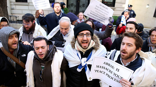 American Jews protesting outside Palestinian mission in New York (Photo: EPA)