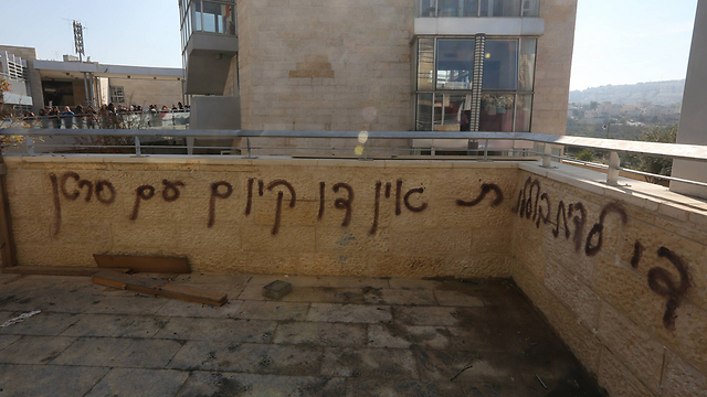 Graffiti on the walls of the school: 'No coexistence with cancer'. (Photo: Gil Yohanan) (Photo: Gil Yohanan)