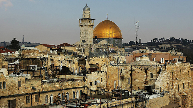 Muslim charities closed for allegedly paying Muslims to hackle Jews at holy site. (Photo: Getty Images) (Photo: Getty Images)
