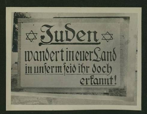 Jews, immigrate to your own country (Photo courtesy of the National Library)
