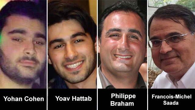 Victims of kosher supermarket shooting